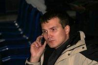 Денис Мартиянцев