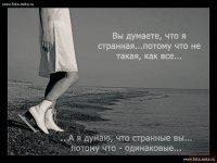 Ершова