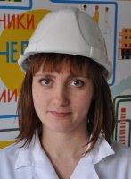 Легаева Олеся Николаевна