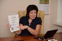 Юлия Ротанова