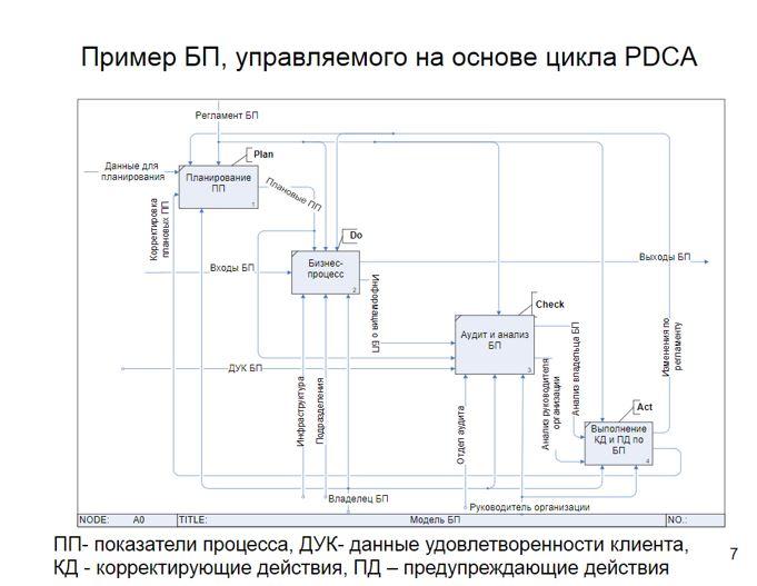 file_2f9d250.JPG