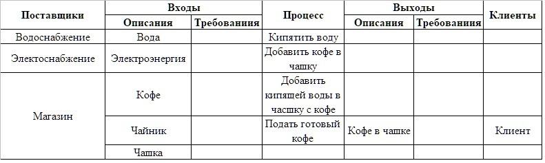 file_0e6c85c.jpg