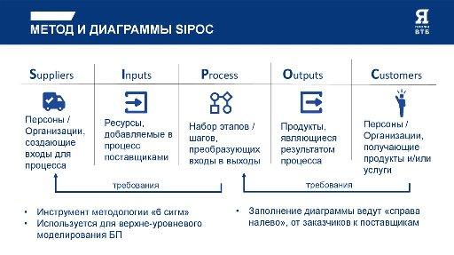 slide-21-1.jpg
