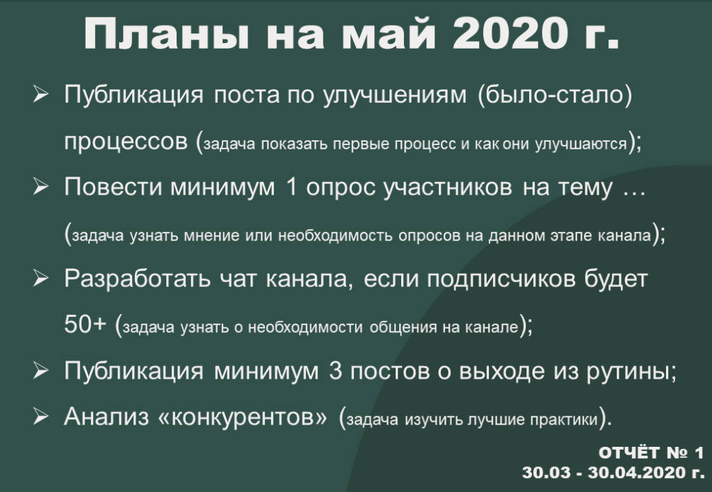 14_2020-04-30-2.PNG